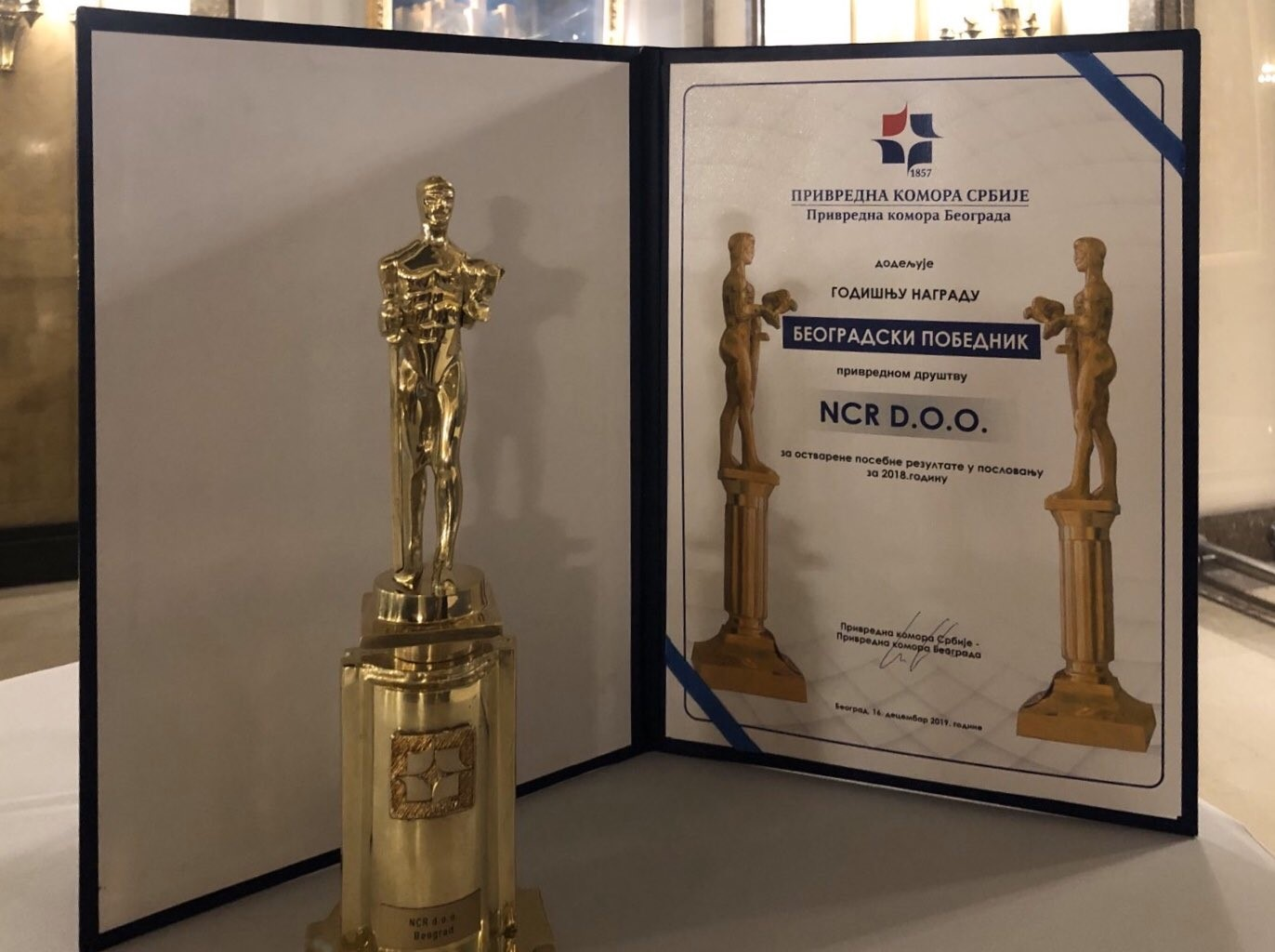 "NCR Serbia wins ""Belgrade winner"" award"